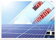 太陽光発電の節電イメージ